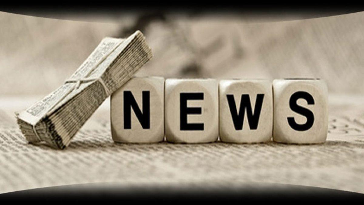 actualite ovh hostinger nom de domaine hébergement blog