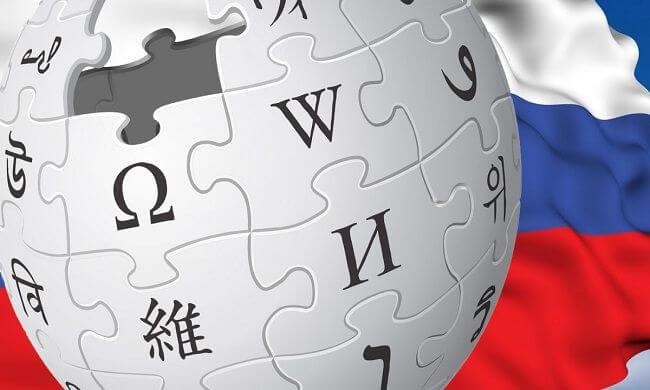wikipedia censure en russie lutte