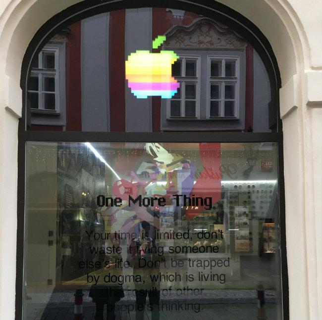 apple-musee