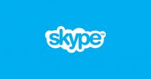 skype masque ip