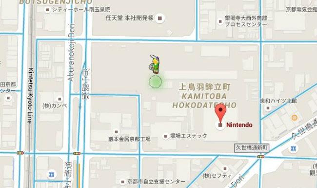 link-googlemaps Link remplace Pegman sur Google Maps