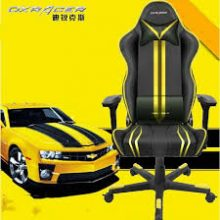 chaises-gaming