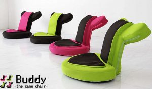 cropped-japanese-gaming-chair-buddy-11-300x176 Chaise gamer : l'élément indispensable