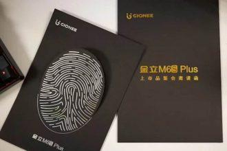 Invitation pour la conférence de presse Gionee M6s Plus